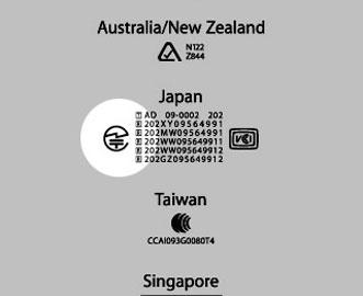 日本で『iPad』を使うと200万円以下の罰金?