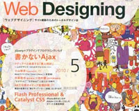thumb_webdesigning5