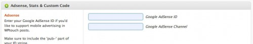 Google Adsenseの設定画面