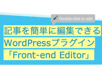 thumb_front-end-editor