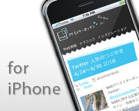 thumb_iphone
