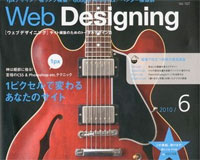 thumb_webdesigning6
