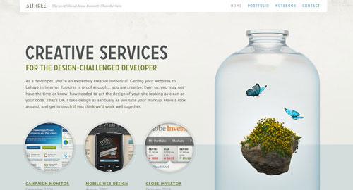Webデザイン リデザインしたサイト