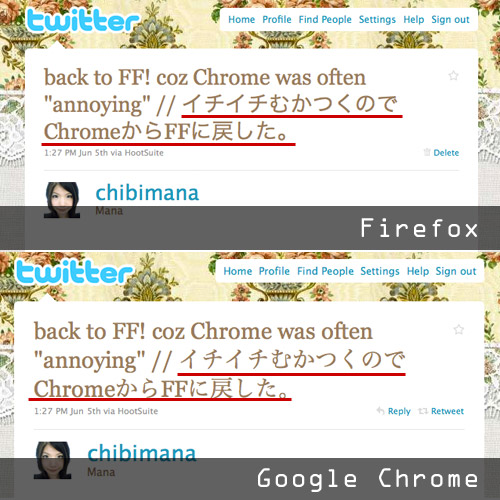 Chromeフォント