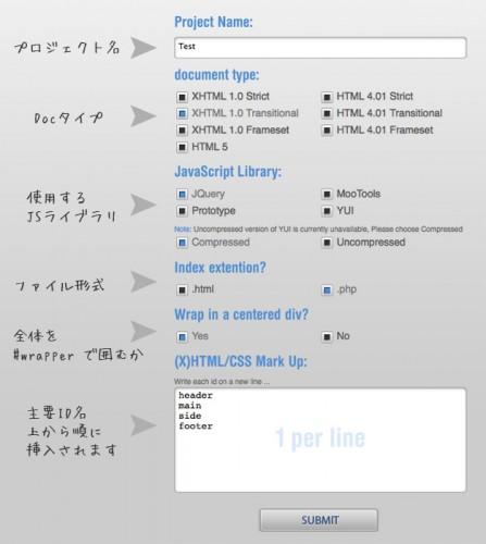 Instant Blueprintの設定画面