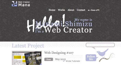 Webサイトが色盲の人にどう見えてるかチェックできるサイト