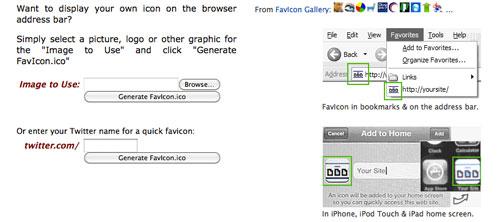 ファビコンを作る