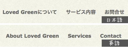ページも多言語化できます