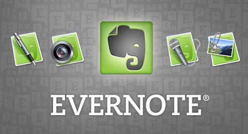 エバーノート:システムトラブルでデータ消失