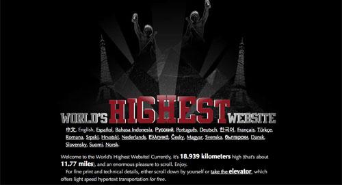世界一長いWebサイト