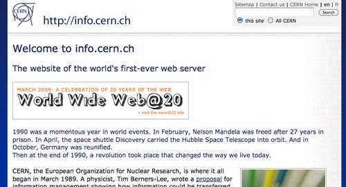 世界一古いWebサイト