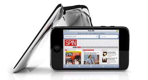 iPod TouchをiPhoneにしてしまう脅威の道具が登場