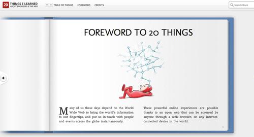 素敵なデザインのWebサイト総まとめ