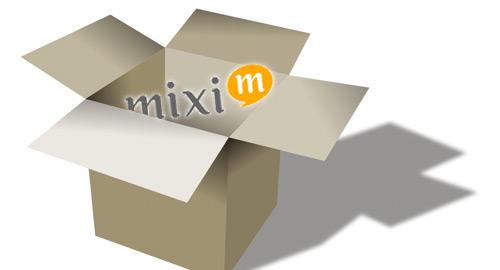 mixi(ミクシィ)経営陣は日本的ネット社会を理解しているのか?