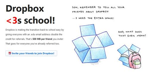 無料版Dropboxの容量を最大20GBまで増やす方法まとめ