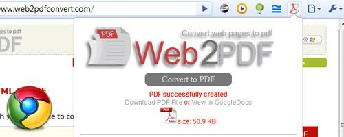 WebページをPDF化