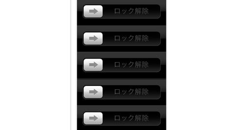 iPhoneのロック画面に合いそうな画像