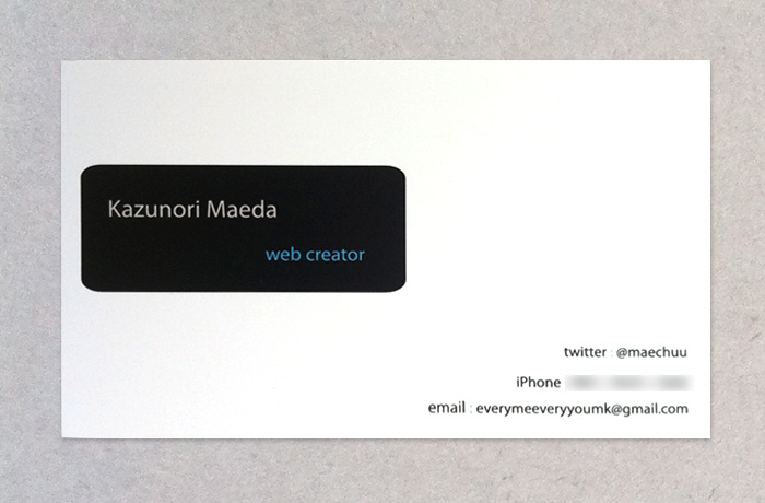 国内web業界で活躍する方の素敵な名刺デザインいろいろ Webクリエイターボックス