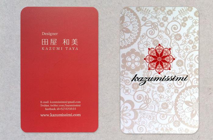 国内Web業界で活躍する方の素敵 ... : 英語 絵カード 無料 : カード