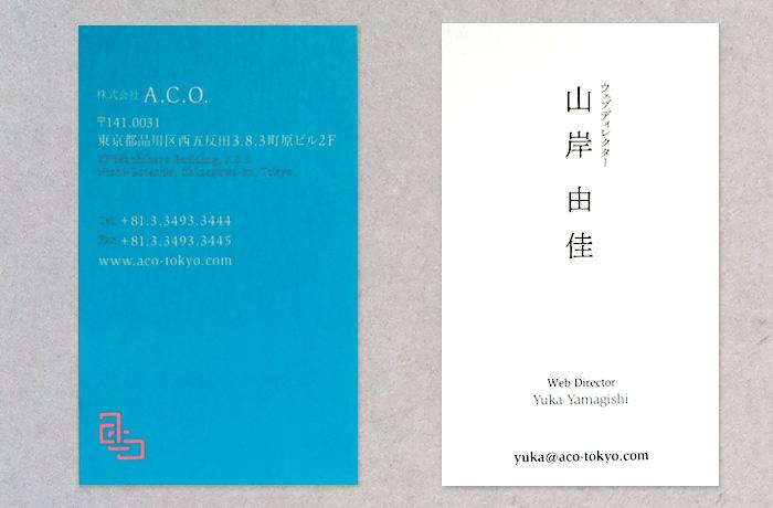 Web Design Card Inspiration