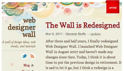 有名ブログのリデザイン