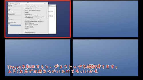 MacにスイッチしたWindowsユーザーの最初の戸惑い