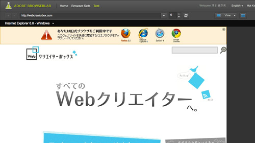 AdobeR BrowserLab