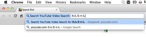URLバーで検索ができない