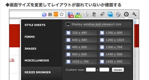 ディレクターの日常業務で役立つGoogle Chromeのアドオン10個