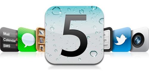 iOS5をマスターするための小技
