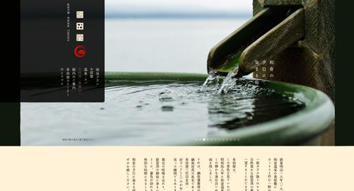 クリエイティブでデザイン性の高い国内サイト