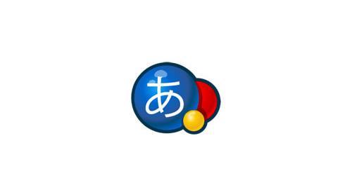 『Google日本語入力』の覚えておきたい便利技10選