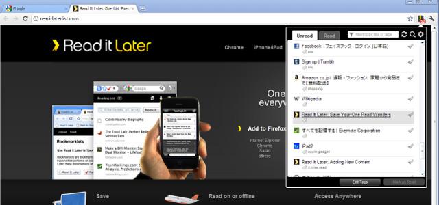 Read It Later用Chromeクライアント拡張機能「Readmine」
