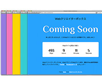 "Free ""Coming Soon"" Page Template with Countdown Timer 