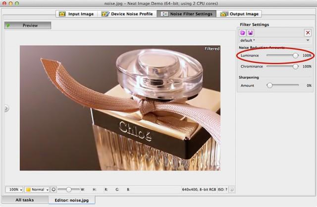 「Noise Filter Settings」で「Luminance」の値を調節して輝度を変更します。