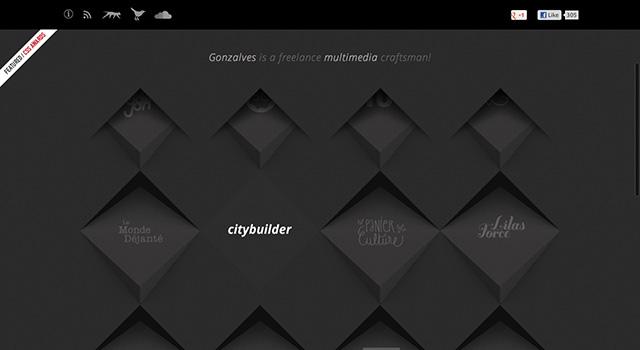 独創的なUIのWebデザイン