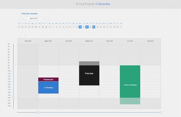 カレンダーや日付選択関連のプラグイン
