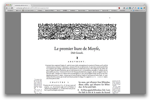 PDF変換ソフトウェア「pdf2htmlEX