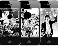 thumb_manga-camera