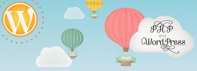 PHP ガイド
