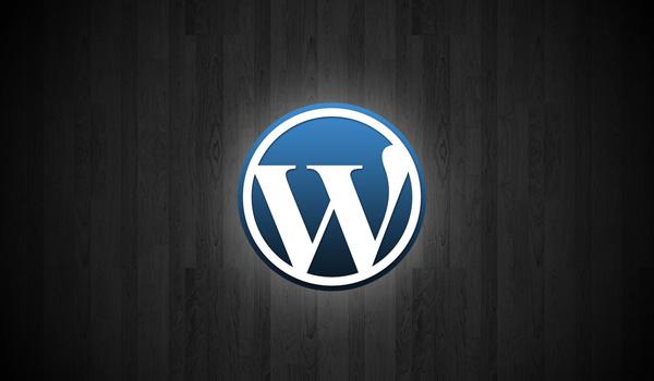 WordPressをセキュアに保つための10の方法