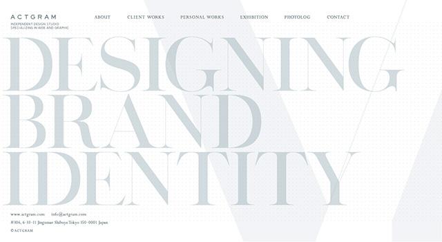 余白が美しいWebデザイン