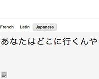 thumb_google-translate