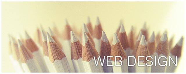 WEBデザインが短期間に上達した方法