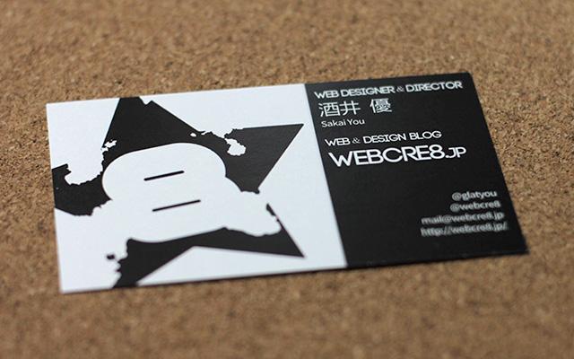 Webcre8さんの名刺