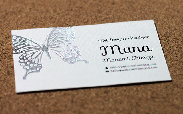 Creative japanese business card designs web creator box first this is my business card reheart Choice Image