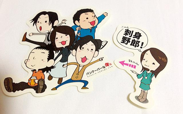 Web業界で活躍する日本人の素敵な名刺デザイン 2013年版