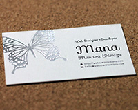 creative japanese business card designs - Japanese Business Card