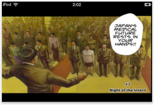 英訳付きブラックジャックによろしくの画面