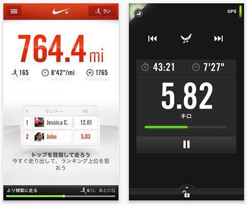 Nike アプリ